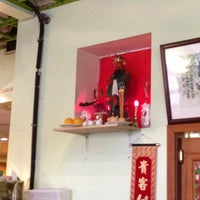Photo taken at Jade Garden by C.Y. L. on 11/3/2012
