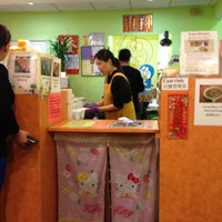 Photo taken at The Juice Bar by C.Y. L. on 4/17/2013