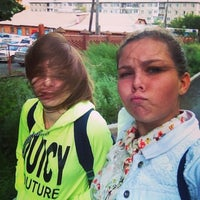 Photo taken at ост. Молодежный центр by Kate S. on 8/10/2014