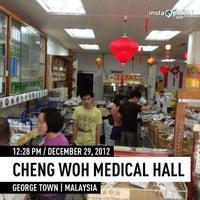 Photo taken at Cheng Woh Medical Hall by leexiwen on 1/2/2013