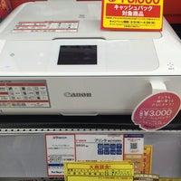 Photo taken at ヤマダ電機 ダイクマテックランド 茅ヶ崎店 by yukochigasaki on 4/5/2015