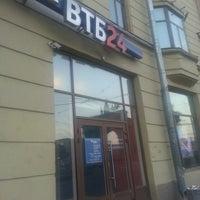 Photo taken at ВТБ 24 by Александра К. on 5/26/2014