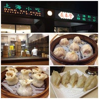 Photo taken at Ding Tai Fung Shanghai Dim Sum 鼎泰豐 by Tommy C. on 6/10/2013