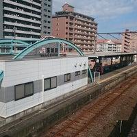 Photo taken at Takajo Station by ぼちぼちトーチャン on 2/17/2016