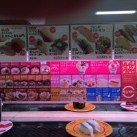 Photo taken at スシロー 西宮東町店 by chavi0205 on 12/10/2015