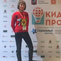 Photo taken at ИнфоПространство by Вилия П. on 11/19/2016