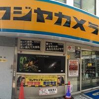 Photo taken at フジヤカメラ 本店 by まつきよ や. on 7/2/2016