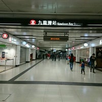 Photo taken at MTR Kowloon Bay Station by Yuichi on 12/2/2016