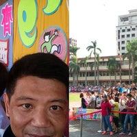 Photo taken at 臺北市立西松國民小學 Taipei Municipal XiSong Elementary School by Billy P. on 11/14/2015