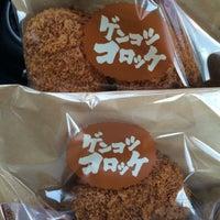 Photo taken at ローソン 徳島市民病院前店 by ใหม่ A. on 6/3/2014