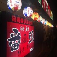 Photo taken at 焼鳥 番頭 by ใหม่ A. on 3/15/2016