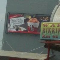 Photo taken at KFC by Adan R. on 2/12/2014