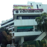 Photo taken at Suan Luang District Office by Pongvit S. on 4/10/2014