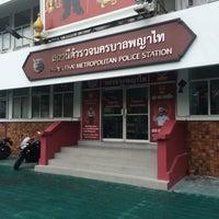 Photo taken at Phayathai Police Station by Night C. on 3/27/2016