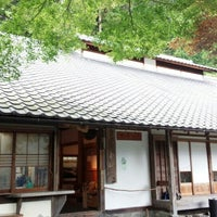 Photo taken at 奈良田の里温泉 by Kazu 5. on 9/20/2015