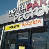 Photo taken at На связи by Максим Ж. on 4/16/2014