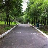 Photo taken at Parque Ecológico Las Águilas by Rodrigo B. on 7/21/2013