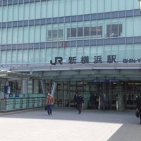 Photo taken at Shin-Yokohama Station by Ryuichi H. on 4/5/2013