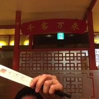 Photo taken at 香港亭 西川口東口店 by 自由 on 9/3/2014