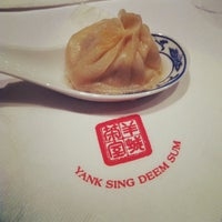 Photo taken at Yank Sing by Emery on 12/26/2012