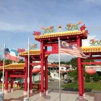 Peak Nam Toong