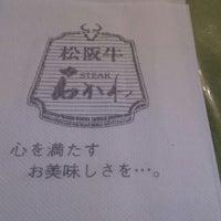 Photo taken at 松阪肉 石かわ 鵜の森店 by tuji.jp (. on 5/11/2014