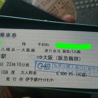 Photo taken at いよてつチケットセンター by つじやん賃貸 1. on 9/24/2014