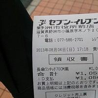 Photo taken at セブンイレブン 野洲市役所前店 by つじやん ま. on 8/4/2013
