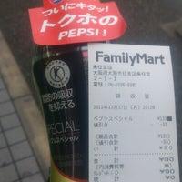 Photo taken at FamilyMart by つじやん賃貸 岡. on 12/17/2012