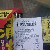 Photo taken at ローソン 岡山駅前店 by つじやん賃貸 大. on 7/23/2016