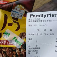 Photo taken at ファミリーマート 中洲二丁目店 by つじやん賃貸 I. on 3/15/2015