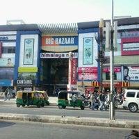 Photo taken at Himalaya Mall by Renji T. on 3/13/2013