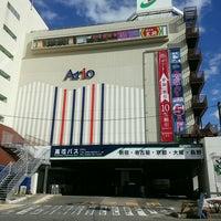 Photo taken at Matsumoto Bus Terminal by Masaki K. on 11/28/2015