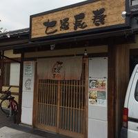 Photo taken at 七福長寿 by Koichi F. on 7/4/2014