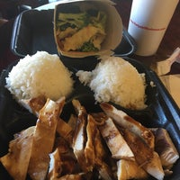 Photo taken at Teriyaki Madness by Diana C. on 8/16/2016