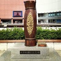 Photo taken at 水戸の納豆記念碑 by Keiko on 7/7/2013