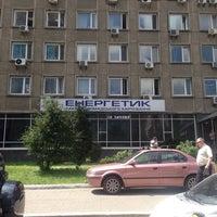 Photo taken at Їдальня «Енергетик» by Vladyslav T. on 6/17/2014