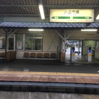 Photo taken at Yōkaichiba Station by Kaname T. on 9/11/2016
