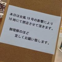 Photo taken at ジュンク堂書店 西宮店 by 大河阪急@HK-08 on 10/13/2014