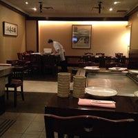 Photo taken at Kiku Hibachi Grill & Sushi Bar by John L. on 2/6/2013