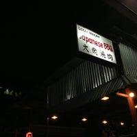 Photo taken at Gerai Makanan Japanese BBQ by elizabert w. on 1/10/2013