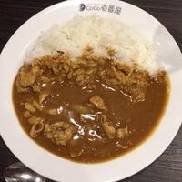 Photo taken at カレーハウス CoCo壱番屋 渋谷区初台店 by MAKOTO U. on 7/4/2015