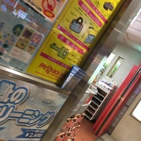 Photo taken at メンディングサービス 梅田阪急三番街店 by YAS T. on 5/1/2016