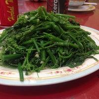 Photo taken at Restaurante Karen by Gisele S. on 7/10/2014