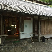Photo taken at 奈良田の里温泉 by 宍戸 勇. on 8/21/2014