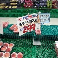 Photo taken at ロピア 港北東急SC店 by Yukiha K. on 7/24/2012