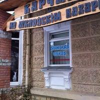 Photo taken at На Шклоуским Базары by Arseni A. on 2/25/2012