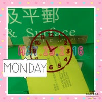 Photo taken at Queen's Road Post Office 皇后大道郵政局 by Anthony C. on 5/23/2016
