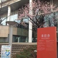 Photo taken at 慶應義塾大学 来往舎 by Yoshiki U. on 3/2/2013
