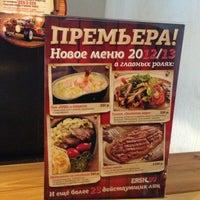 Photo taken at Ерш by Oleg K. on 1/22/2013